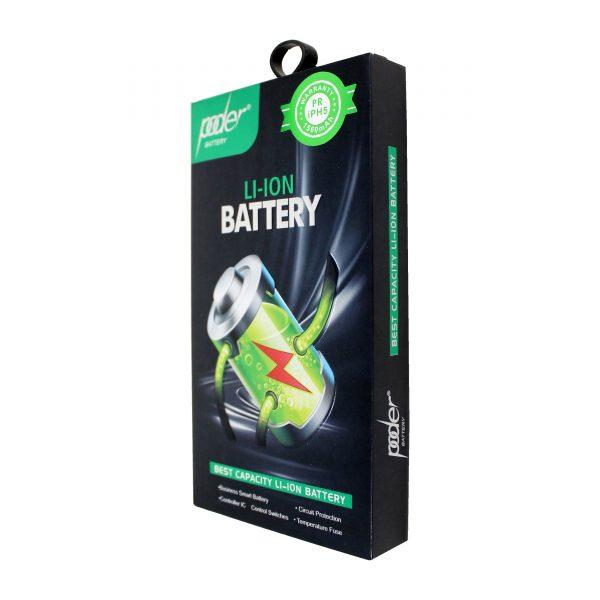 باتری تقویت شده پودر آیفون 5