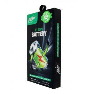 باتری تقویت شده پودر آیفون 6