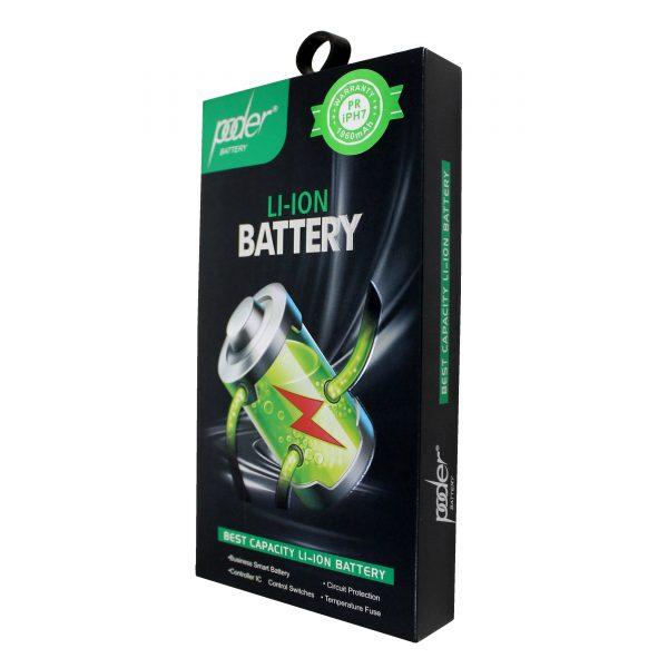 باتری تقویت شده پودر آیفون7