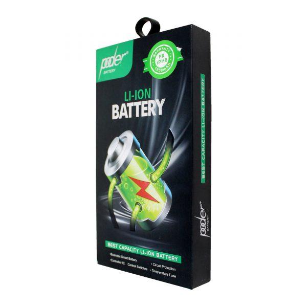 باتری تقویت شده پودر آیفون8