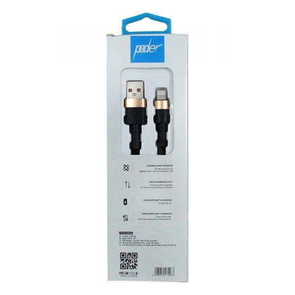 poder-pr85-lightning-cable